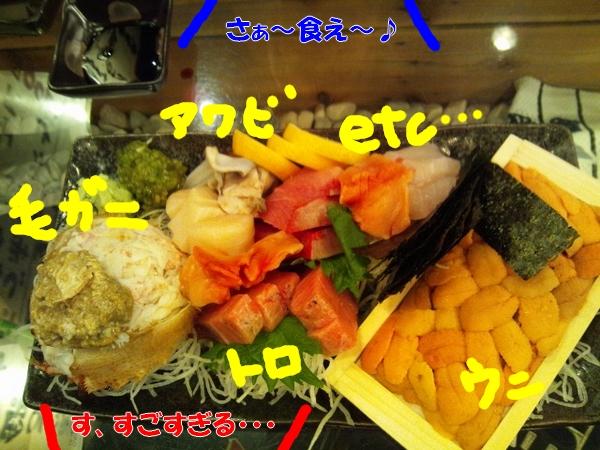 DSC_0002a.jpg