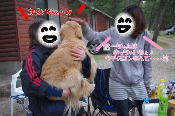 IMGP9558_20110510000008.jpg