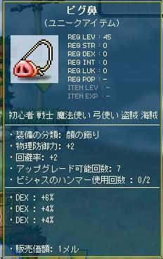 Maple120426_144654.jpg
