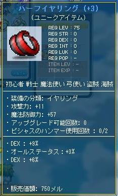 Maple120426_144754.jpg