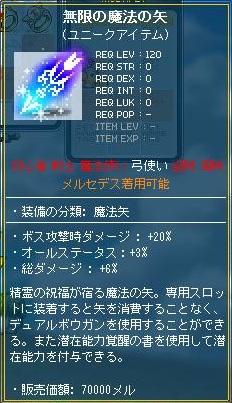 Maple120426_144759.jpg
