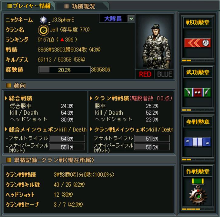 bdcam 2011-06-17 05-40-14-500