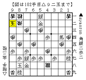 2010-09-09b.png