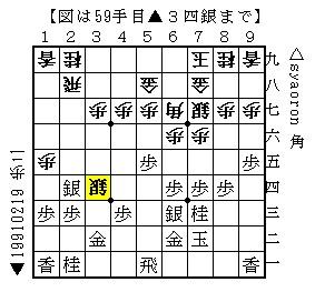 2010-10-05b.jpg