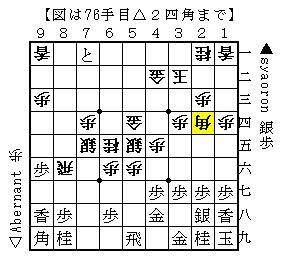 2010-10-22d.jpg