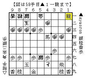 2010-10-30c.jpg