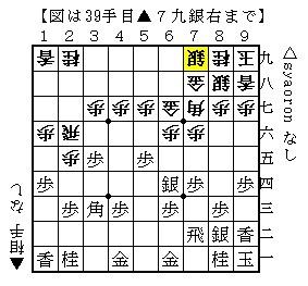 2010-11-04b.jpg