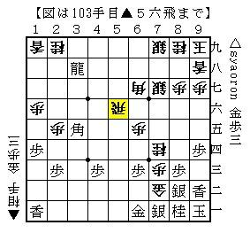 2010-11-04c.jpg