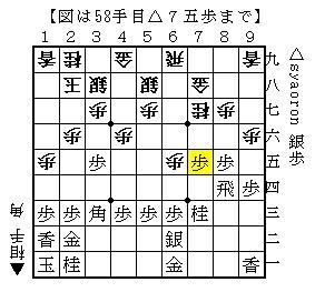 2011-01-02c.jpg