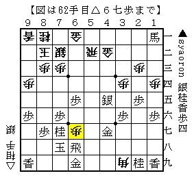 2011-01-02i.jpg