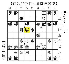 2011-01-09a.jpg