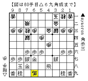 2011-01-09b.jpg