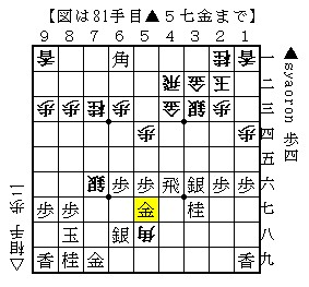 2011-01-09c.jpg