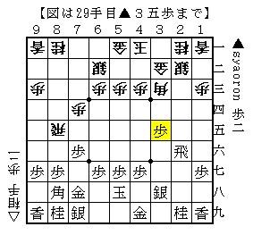 2011-01-09d.jpg