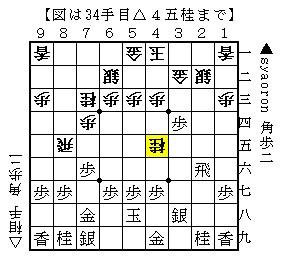 2011-01-09e.jpg
