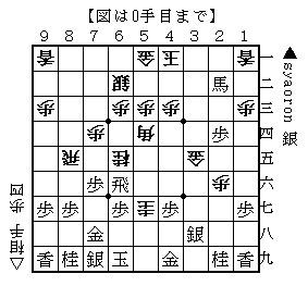 2011-01-09k.jpg