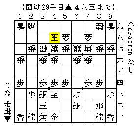 2011-01-13a.jpg