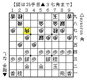 2011-01-18a.jpg