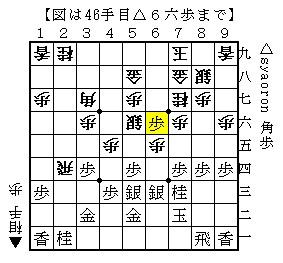 2011-01-18b.jpg