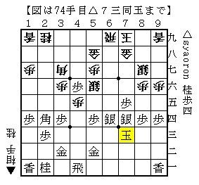 2011-01-18c.jpg