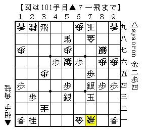 2011-01-18d.jpg