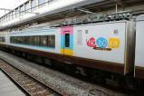 モハ484-701