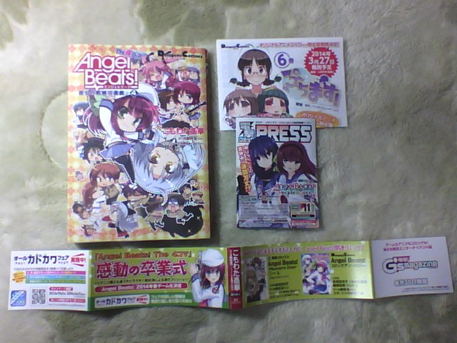 Angel Beats 4コマ 4巻