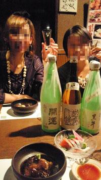 日本酒でわーい