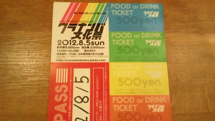 2012070601280001.jpg