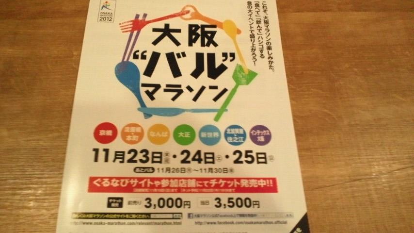 2012101522010000.jpg
