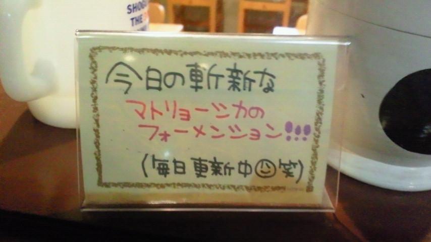 2012120122490001.jpg