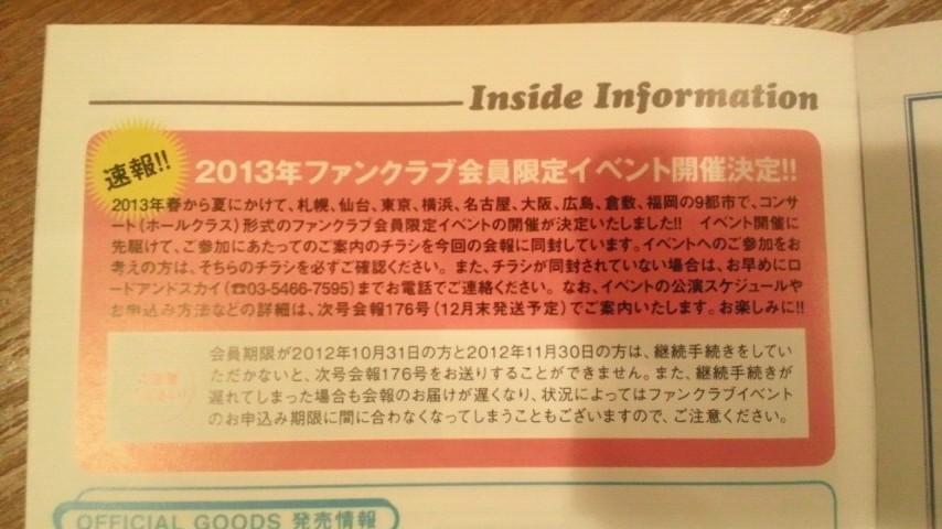 2012120323460001.jpg