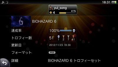 2012-11-23-183122.jpg