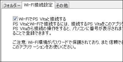 2012-11-23_185902.jpg