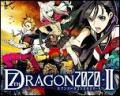 PSP:『セブンスドラゴン2020-2』公式サイトがオープン