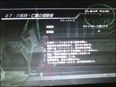 2012-12-03-011358.jpg