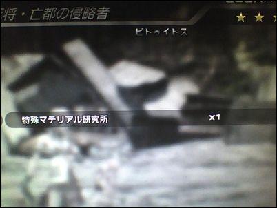 2012-12-03-011651.jpg