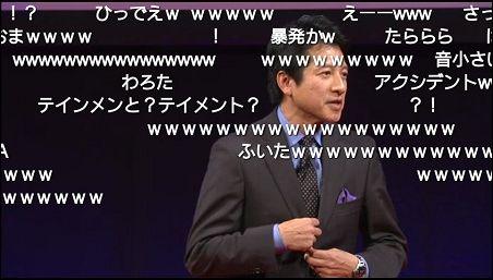 2012-12-03-163842.jpg