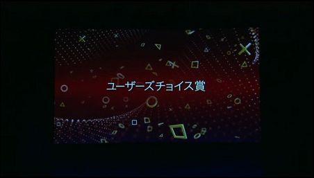 2012-12-03-170230.jpg