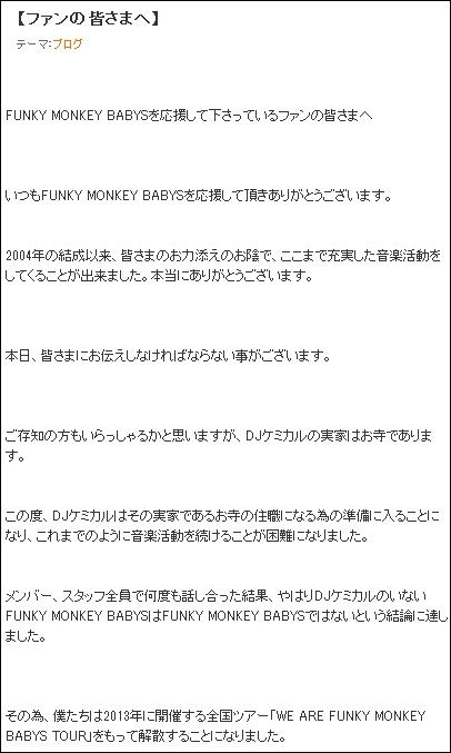 2012-12-05_230502.jpg