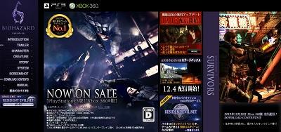 2012-12-07_004213.jpg