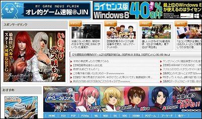 【悲報】WiiUのフリーズ報告が続出(オレ的ゲーム速報@刃)