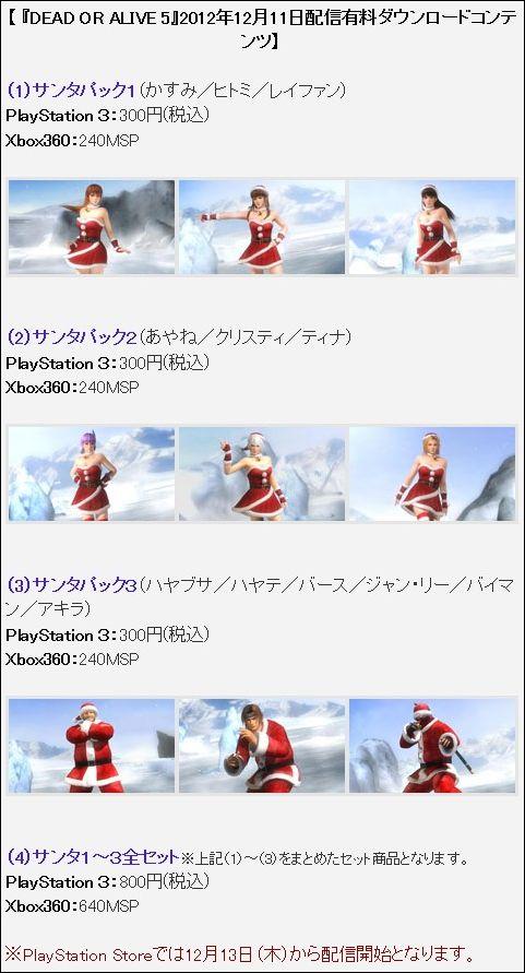 2012-12-11_223436.jpg