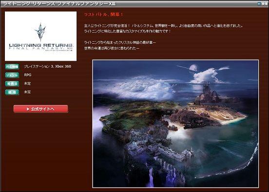 2012-12-12_012003.jpg