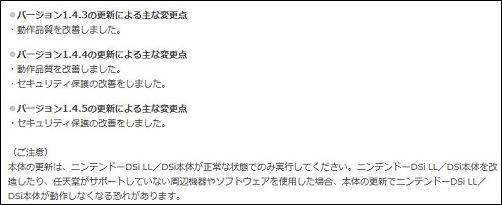 2012-12-14_000704.jpg