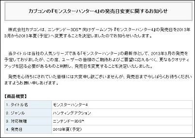 2012-12-19_181240.jpg