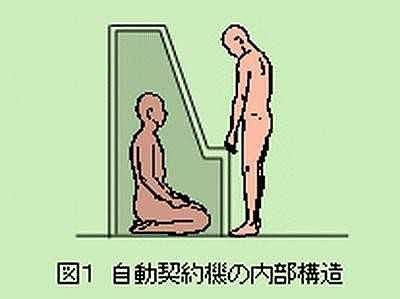 http://blog-imgs-45.fc2.com/s/y/o/syonboriegao/20120619144005543.jpg