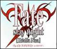 Fatestay night[Realta Nua]