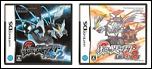 DS:『ポケットモンスター ブラック2・ホワイト2』特別な「デオキシス」を先行プレゼント