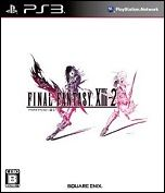 『FINAL FANTASY XIII-2』購入レビュー